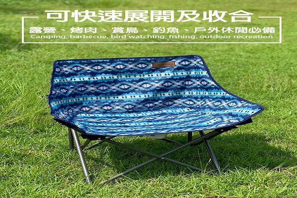 《美杜莎》加寬折疊椅-圖騰藍 1